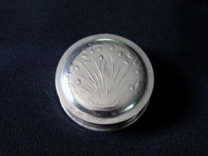 Richard Llewellyn Rathbone silver pill box