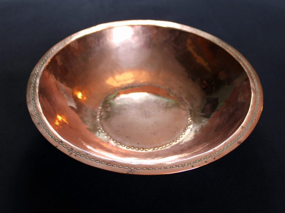 Gordon Russell copper bowl